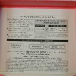 持田ヘルスケア 「コラージュ ビーケーエイジ トライアルセット」