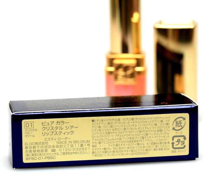 エスティ ローダー ピュア カラー クリスタル シアー リップスティック #01 クリスタル ベビー クリーム