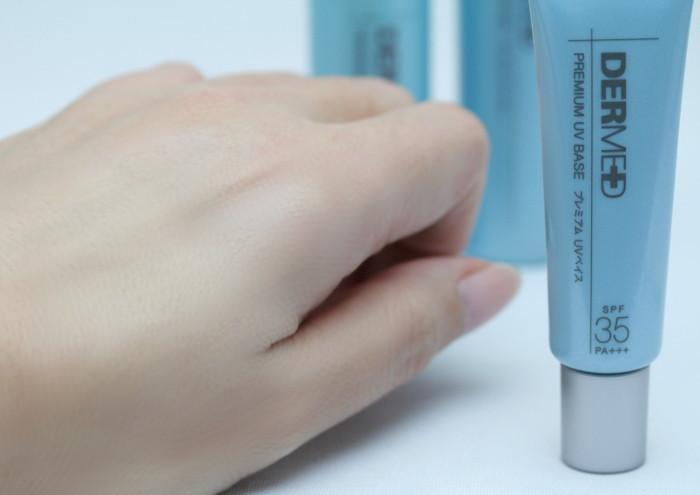 DERMED デルメッド トライアルセット(化粧水・美容液・化粧下地)三省製薬