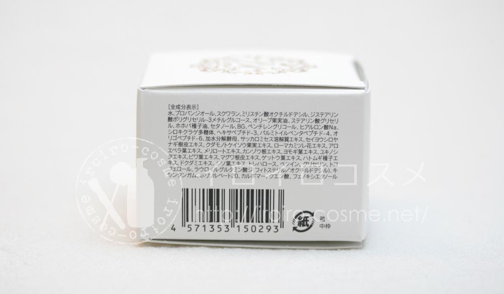 ペネロピムーン [エバーピンク] タイムレスクリーム