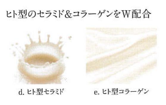 ラウディ<オールイン乳液>クリーミィモイストミルク 無酸化ケア