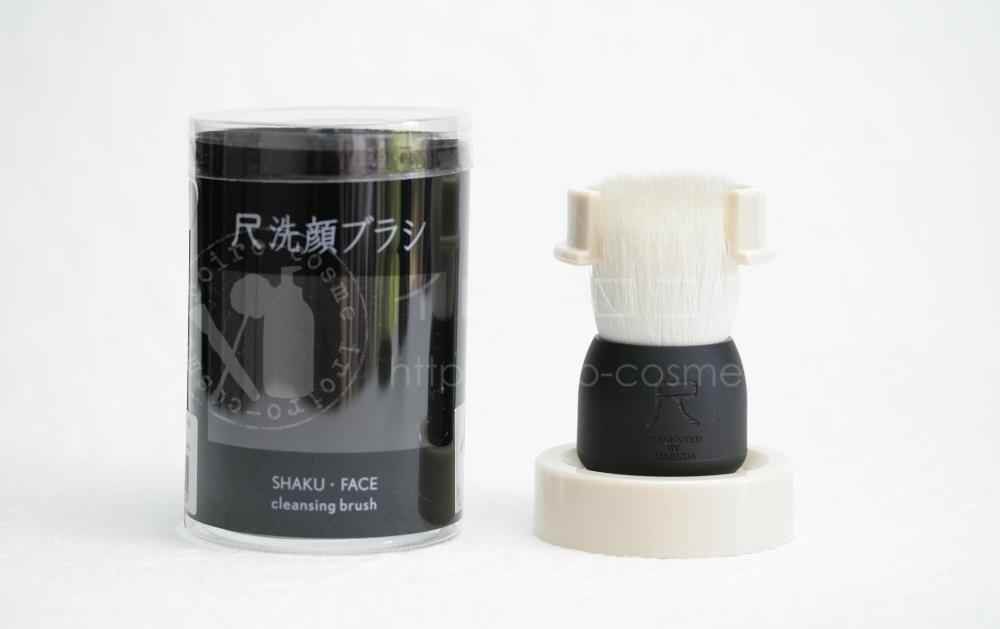 熊野筆 尺 PRESENTED BY SHAKUDA 洗顔ブラシ