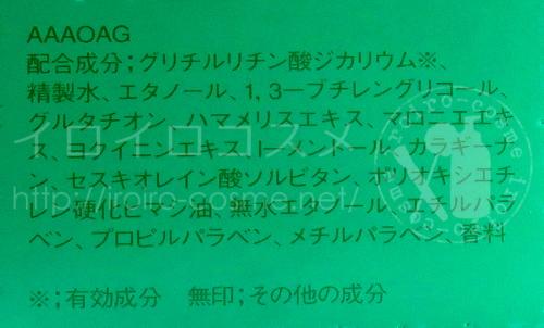 薬用スキンコンディショナー エッセンシャル (スキコン) <化粧水> ALBION アルビオン