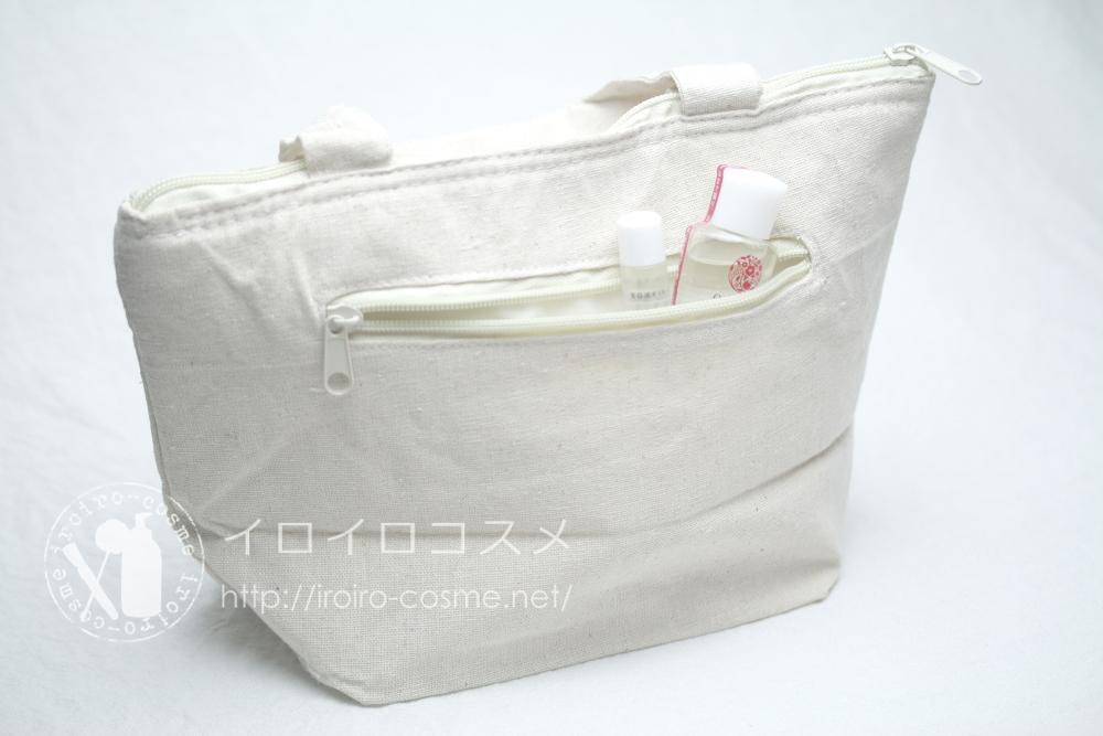 高機能・自然派エイジングケア Coyori コヨリ 美容液オイル プレゼント バッグ