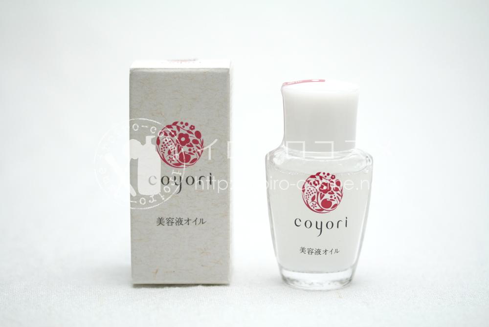 高機能・自然派エイジングケア Coyori コヨリ 美容液オイル