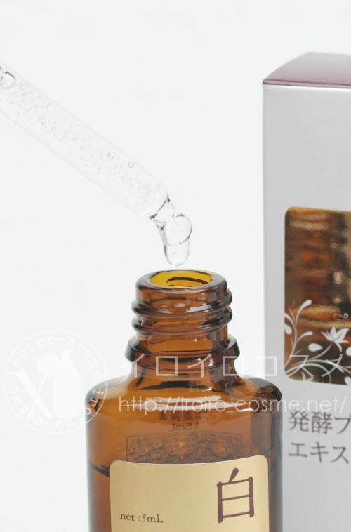 白酵プラセンタ原液 ナチュラルガーデン 口コミ レビュー