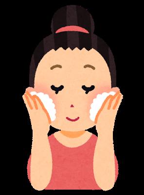 素材 洗顔