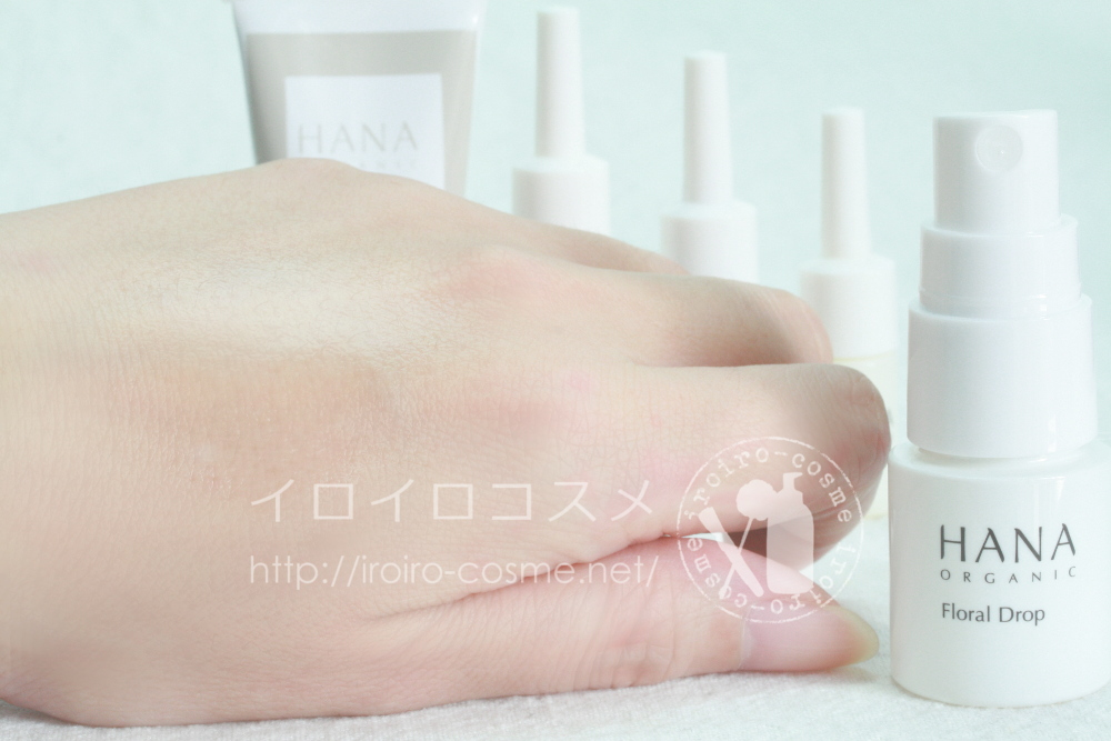 HANA ORGANIC 天然100%オーガニックコスメ レビュー クチコミ 化粧水 フローラルドロップ