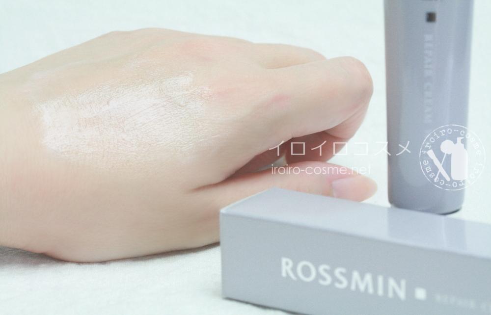 小じわ シミ 美白効果 W主剤 ロスミンリペアクリーム 医薬部外品 口コミレビュー テクスチャ