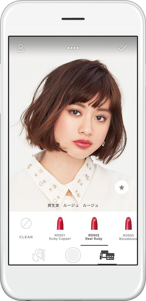 資生堂 アプリ ワタシプラス カラーシミュレーション 画面