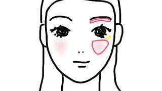 """顔型別チークの入れ方と、流行りの""""大人チーク""""の作り方"""