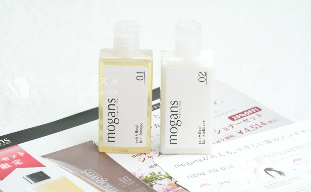 モーガンズ ノンシリコン アミノ酸 シャンプー&コンディショナー トライアルキット (リッチ&フローラル) パッケージ