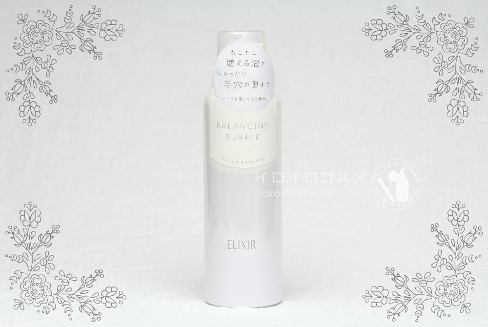 資生堂 エリクシール ルフレ バランシング バブル 洗顔料 口コミ レビュー パッケージ