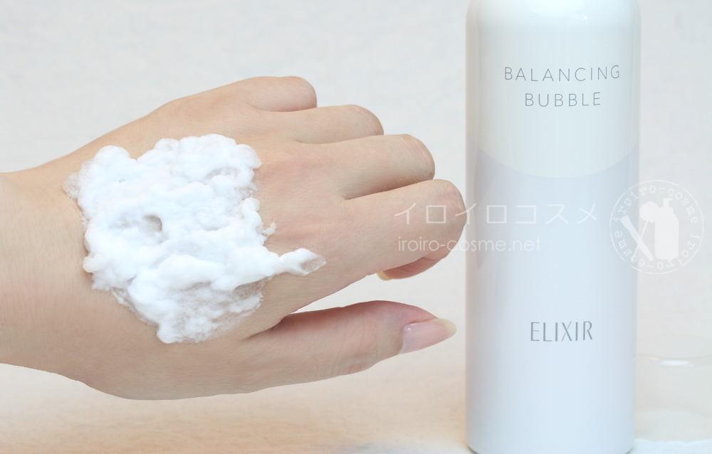 資生堂 エリクシール ルフレ バランシング バブル 洗顔料 口コミ レビュー どんどん泡立つ