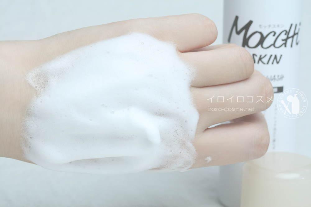 モッチスキン 毛穴汚れに吸着泡洗顔 口コミレビュー もっちり泡