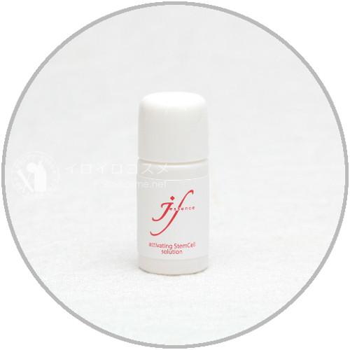 シンエイク 原液 美容液 化粧品 トライアル JFエッセンス リンゴ幹細胞エキス